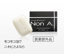 Non A(薬用石鹸)