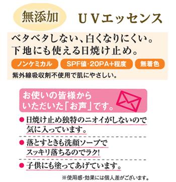 uv-02